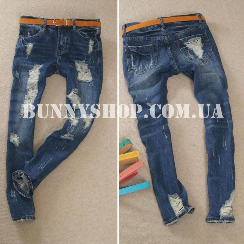 Рваные джинсы купить