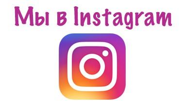 Instagram bunnyshop_ua